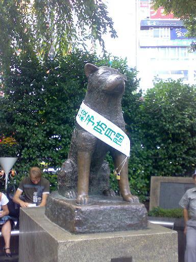 Patung Hachiko di depan Stasiun JR Shibuya